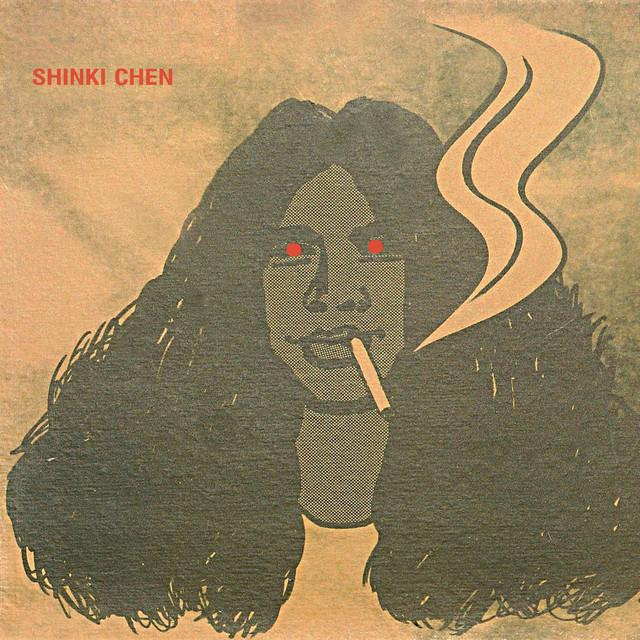 Shinki Chen