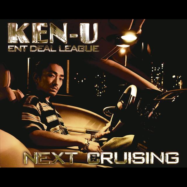 Ken-U