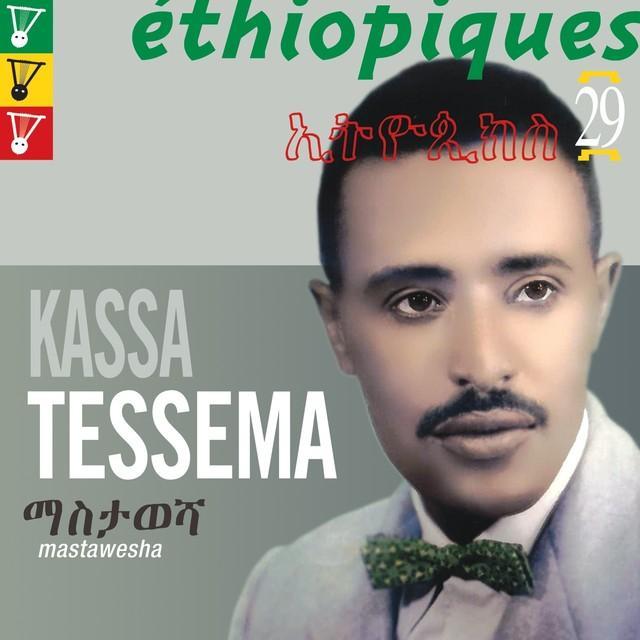Kassa Tessema