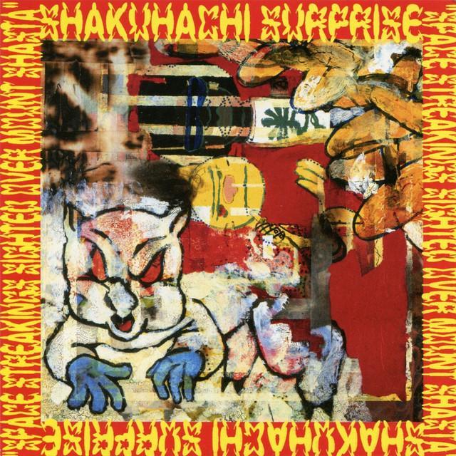 Shakuhachi Surprise