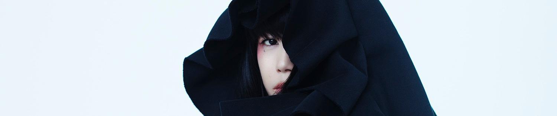 Etsuko Yakushimaru