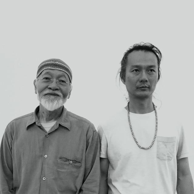Akio Suzuki