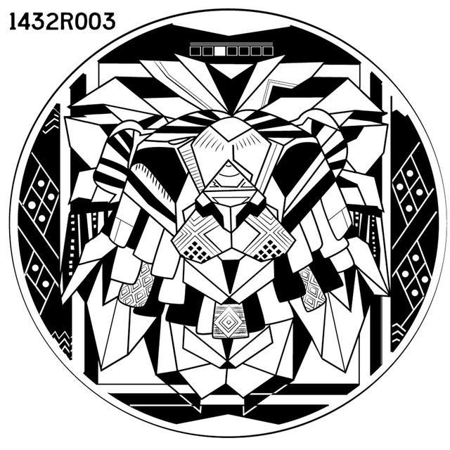 ETHIOPIAN RECORDS