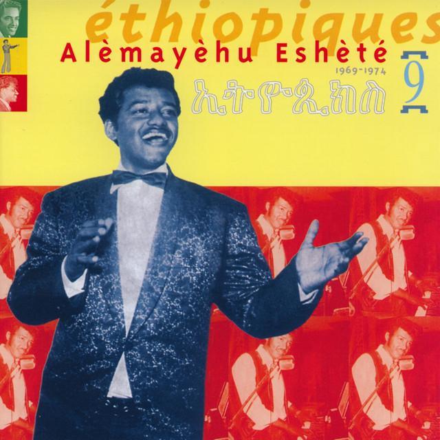 Alemayehu Eshete