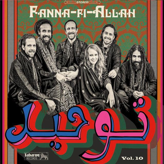 Fanna-Fi-Allah