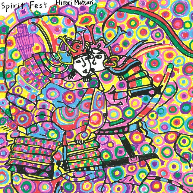 Spirit Fest
