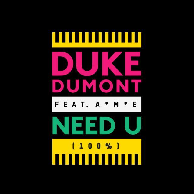Duke Feat. A.M.E Dumont