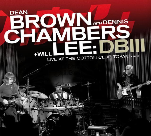 Dean Brown & Dennis Chambers