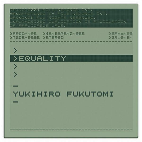 Yukihiro Fukutomi