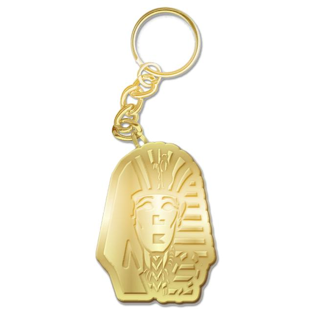 Tyga Sphinx Head Keychain