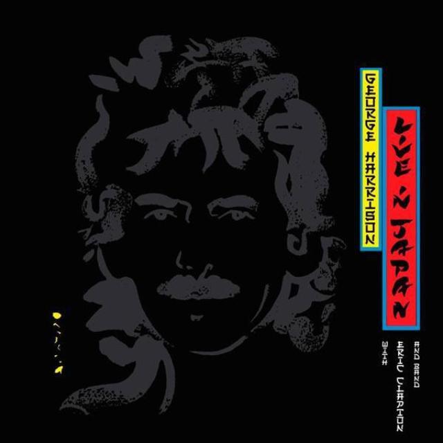 George Harrison Live In Japan CD