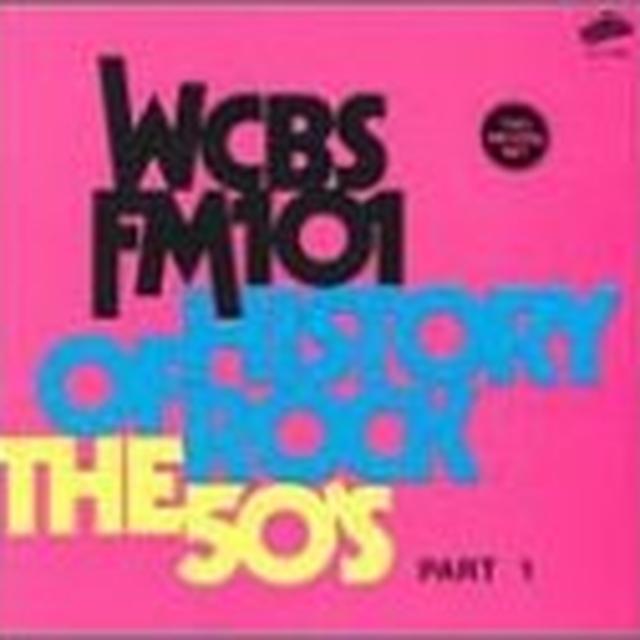 HISTORY OF ROCK: 50'S 1 / VARIOUS Vinyl Record