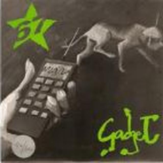 67 GADGET Vinyl Record