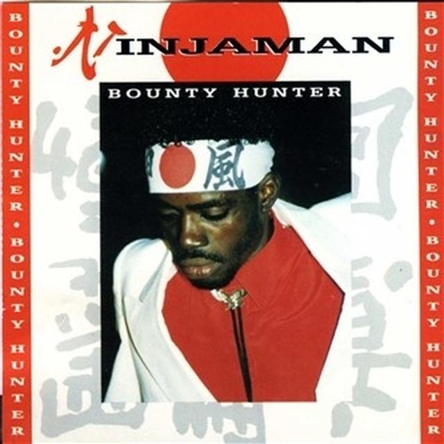 Ninjaman BOUNTY HUNTER (Vinyl)