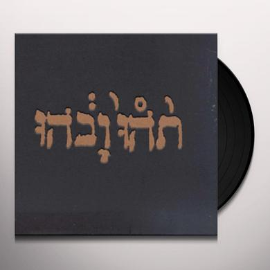 Godspeed You! Black Emperor SLOW RIOT FOR NEW ZERO KANADA Vinyl Record