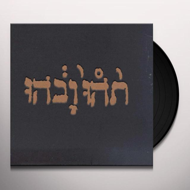 Godspeed You! Black Emperor SLOW RIOT FOR NEW ZERO KANADA (EP) Vinyl Record