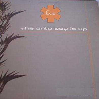 System 3 ONLY WAY IS UP (X5) Vinyl Record
