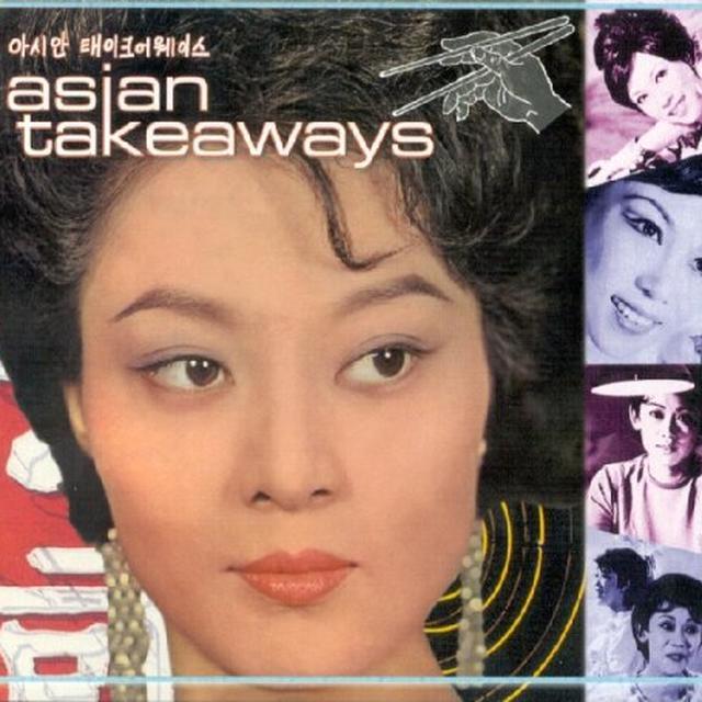 ASIAN TAKEAWAYS / VARIOUS Vinyl Record