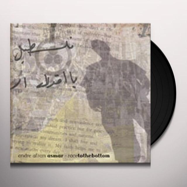 Andre Afram Asmar RACETOTHEBOTTOM (Vinyl)