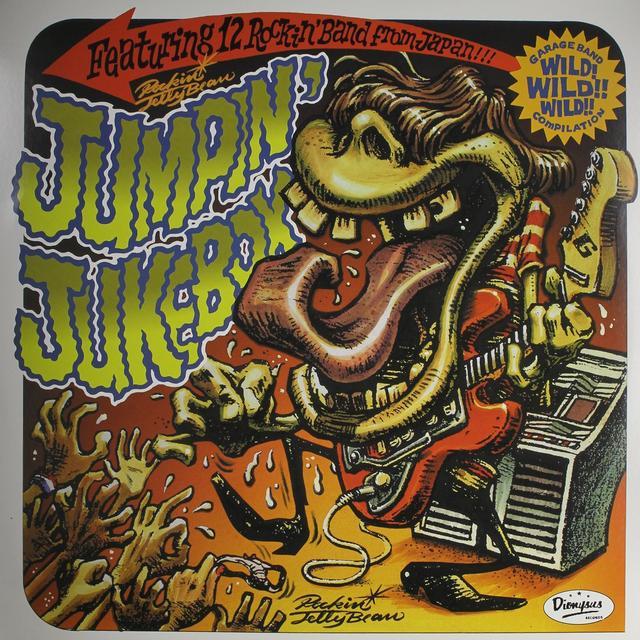 Jellybean'S Jumpin Jukebox / Various