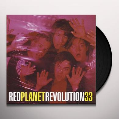 Red Planet REVOLUTION 33 Vinyl Record