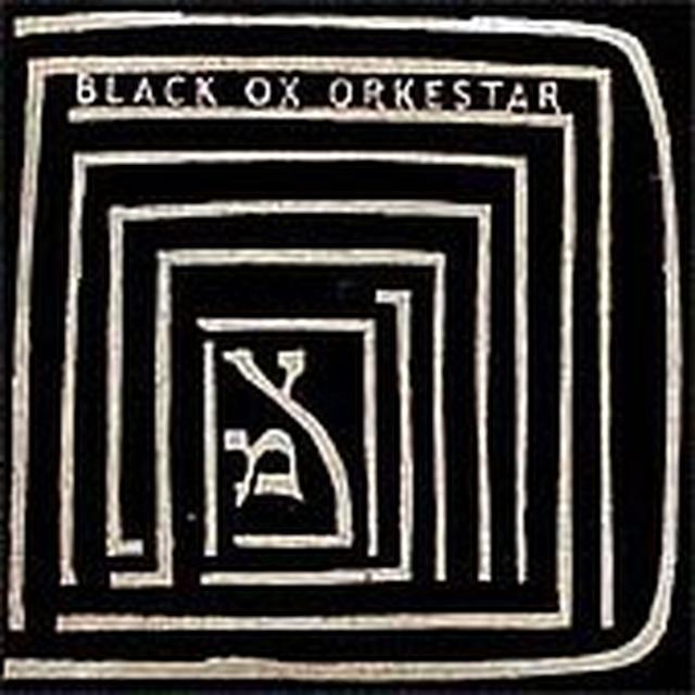 Black Ox Orkestar VER TANZT Vinyl Record