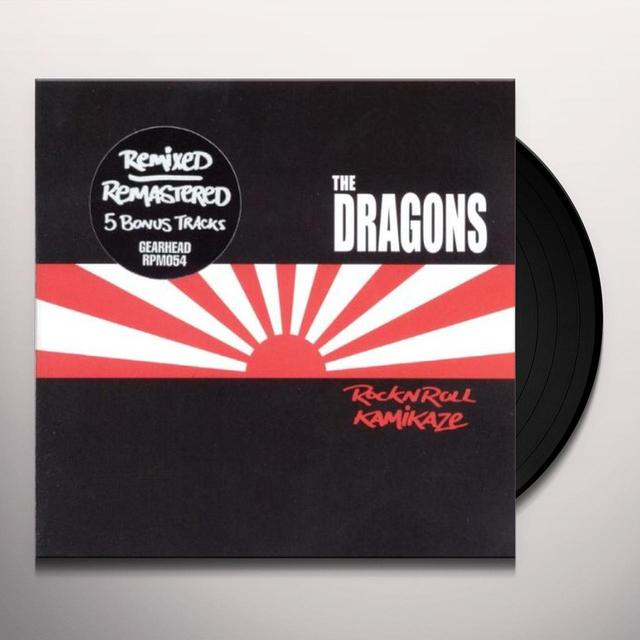 Dragons ROCK N ROLL KAMIKAZE Vinyl Record