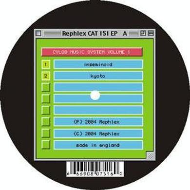 Cylob MUSIC SYSTEM 1 Vinyl Record