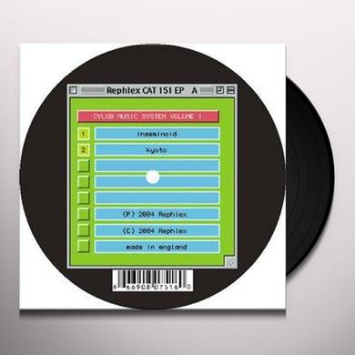 Cylob MUSIC SYSTEM 1 (EP) Vinyl Record