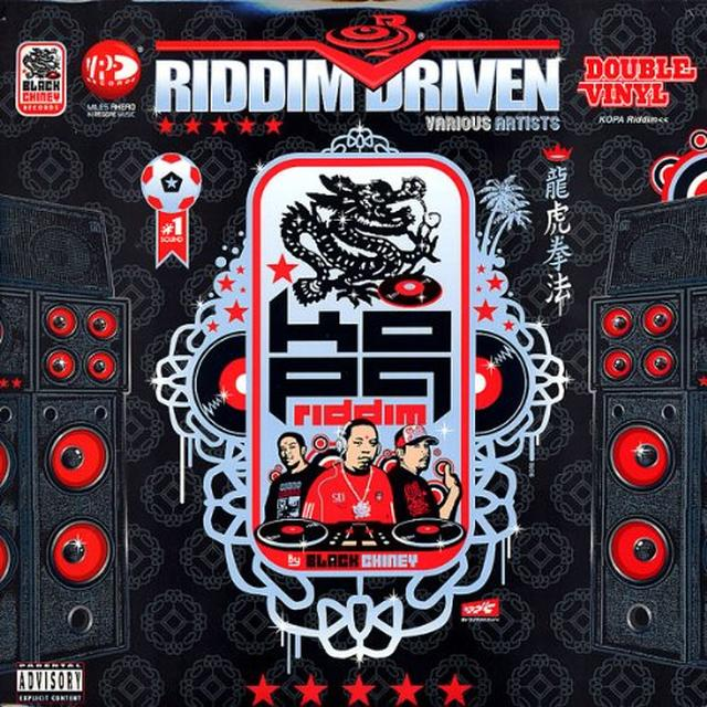RIDDIM DRIVEN: KOPA / VARIOUS Vinyl Record
