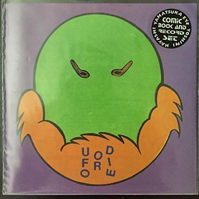 Ufo Or Die SHOCK SHOPPERS Vinyl Record