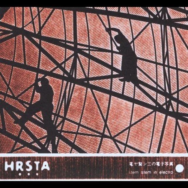 Hrsta STEM STEM IN ELECTRO Vinyl Record