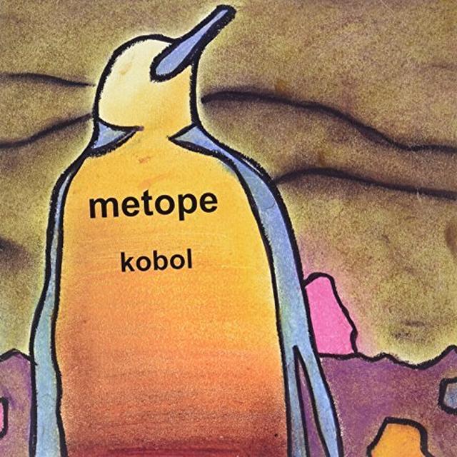 Metope KOBOL Vinyl Record