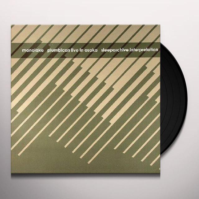 Monolake PLUMBICON VERSIONS 1 (EP) Vinyl Record