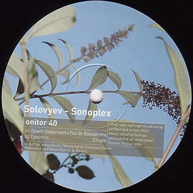 Solovyev SONOPLEX (EP) Vinyl Record