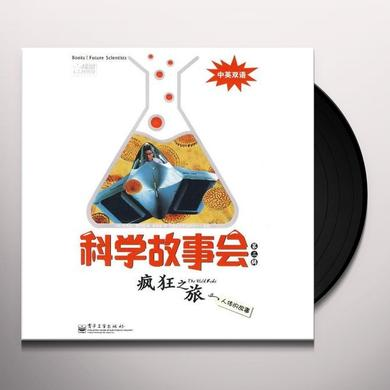 Psychic Ills DINS Vinyl Record