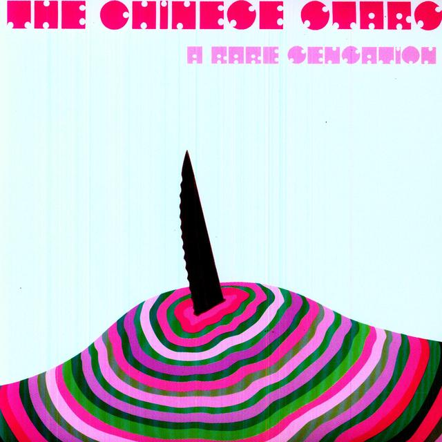 Chinese Stars RARE SENSATION Vinyl Record