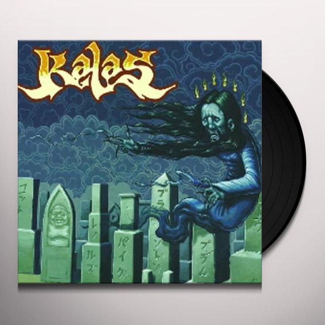 KALAS Vinyl Record