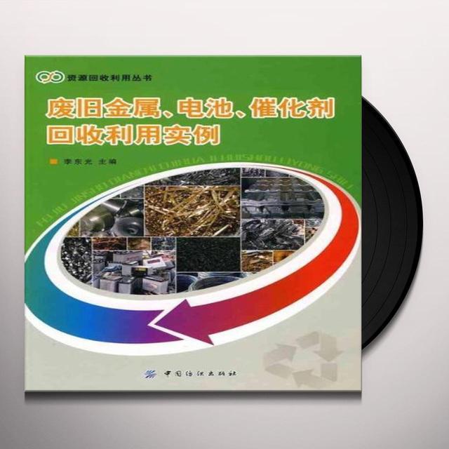 Snax & Ianeq FILL ME UP EP (EP) Vinyl Record