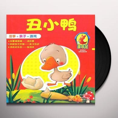 WORMS Vinyl Record