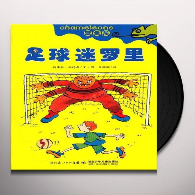 Machinefabrief LENTELIEDJES Vinyl Record