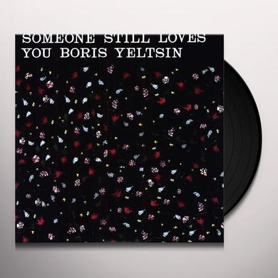 Someone Still Loves You Boris Yeltsin BROOM Vinyl Record
