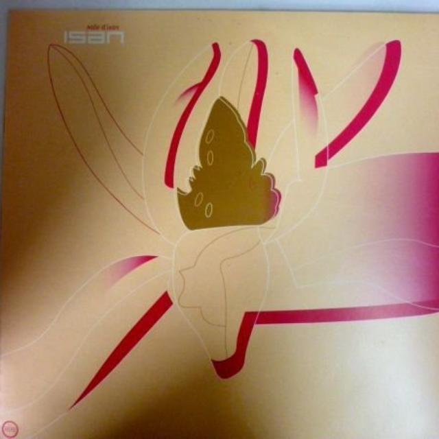 SALLE D'ISAN Vinyl Record