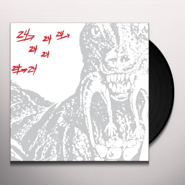 Dinosaur L 24 24 MUSIC Vinyl Record