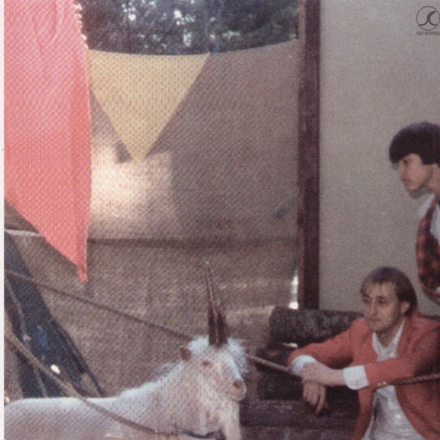 Bobb Trimble HARVEST OF DREAMS (BONUS TRACKS) Vinyl Record - Remastered