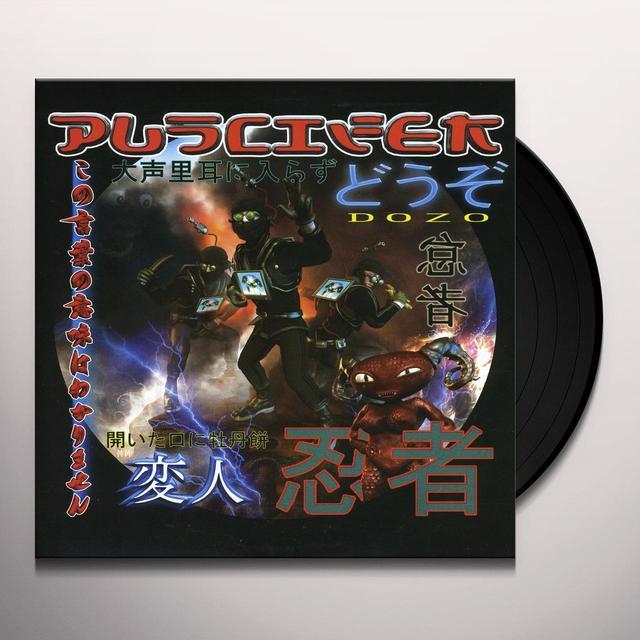 Puscifer DOZO (X2) Vinyl Record