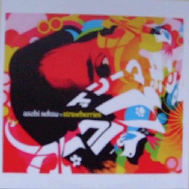Asobi Seksu STRAWBERRIES (Vinyl)