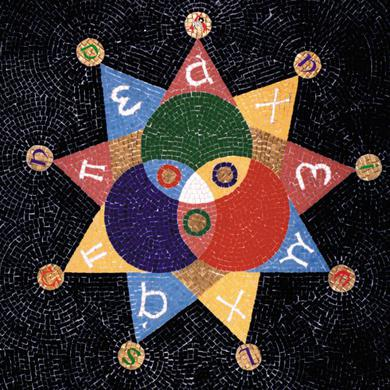 Danielson Famile TRI-DANIELSON (ALPHA / OMEGA) Vinyl Record