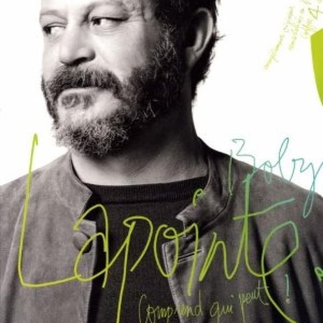 Boby Lapointe COMPREND QUI PEUT Vinyl Record