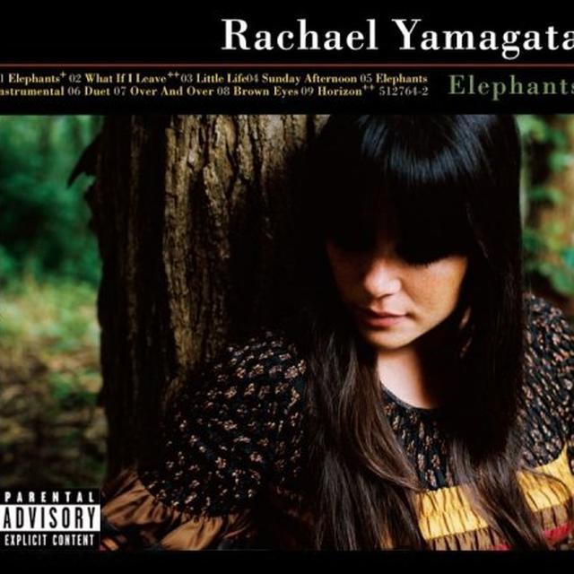 Rachael Yamagata ELEPHANTS: TEETH SINKING INTO HEART Vinyl Record